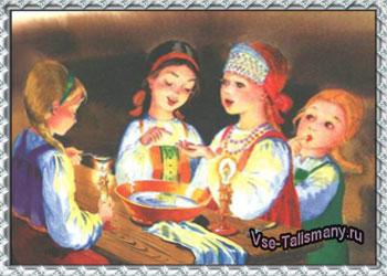 Русские новогодние приметы, рождественские суеверия